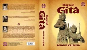 Bhagawad Gita oleh Swami Anand Krishna