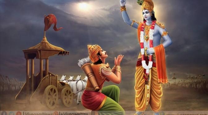 Wejangan Anand Krishna: Hubungan Dengan Alam Benda Tidak Langgeng, Lewati Dengan Tabah Hati!